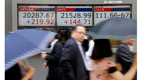 Markets await rate hike decision