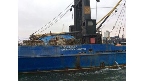 Killer ship could be seized