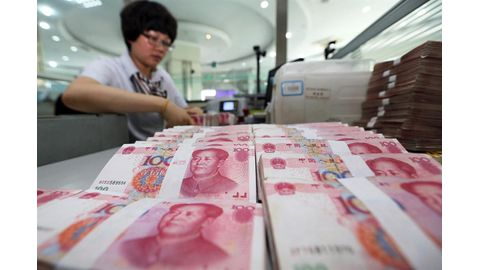 Yuan soars to 7-month high