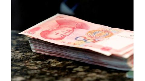 Nigeria woos importers to trade Chinese yuan