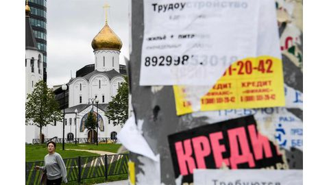 Easy credit poses tough challenge for Russia