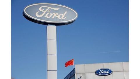 Ford unveils new China SUV