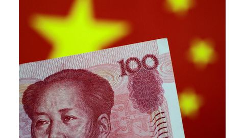 Chinese reserves rise modestly