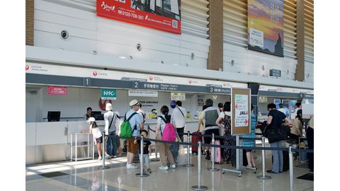 Japan's tax on travellers